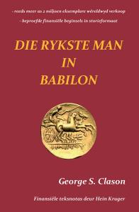 babilon-1000