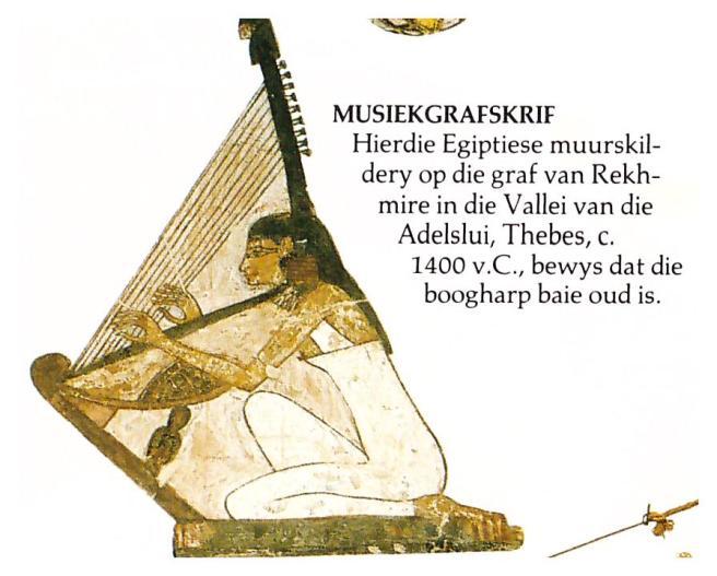 harp 001